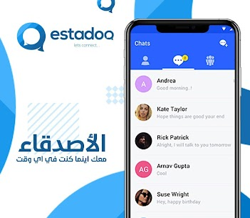 Estado – Messenger 2