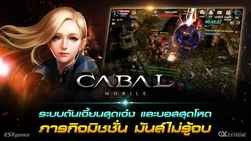 CABAL M 1.1.67 screenshots 13