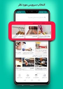 آچاره درخواست آنلاین خدمات | Achareh 4.0.4 Apk 2