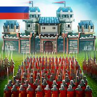 Empire: Four Kingdoms | Феодальная стратегия ММО