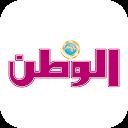 جريدة الوطن القطرية(mobile)