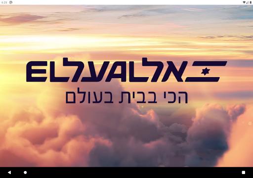 DreamStream By EL AL android2mod screenshots 13