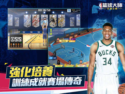 NBAu7c43u7403u5927u5e2b - Carmelo Anthonyu91cdu78c5u4ee3u8a00 3.7.0 screenshots 9