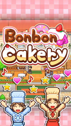 Bonbon Cakery  screenshots 16