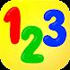 向けの123の番号幼児ゲーム:就学前の学習ゲーム