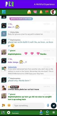 Pakistani Chat Roomsのおすすめ画像2