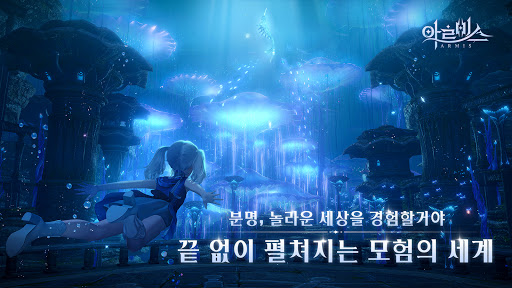 uc544ub974ubbf8uc2a4  screenshots 3