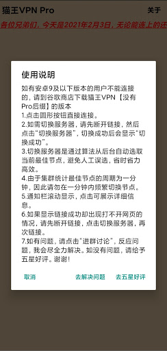 王 vpn 老 老王VPN(永久免費佛系VPN)❤️
