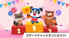 リトルパンダのスポーツチャンピオンのおすすめ画像5