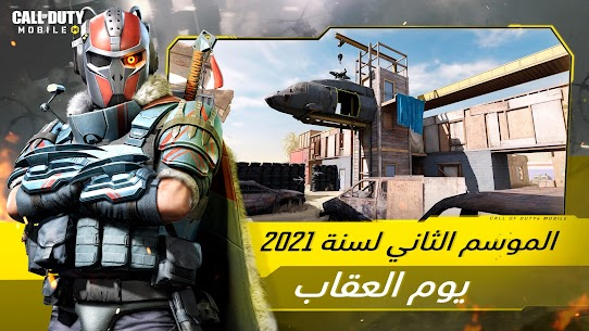 تحميل لعبة call of duty كول اوف ديوتي للاندرويد 2021 2