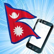 📻 Radio Nepali 🇳🇵