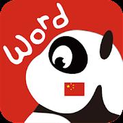 Learn Chinese Mandarin Words