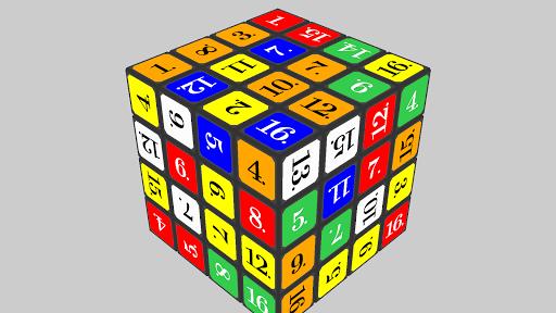 VISTALGYu00ae Cubes  screenshots 19