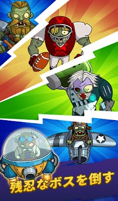 ゾンビ戦争 - アイドル防衛ゲームのおすすめ画像3