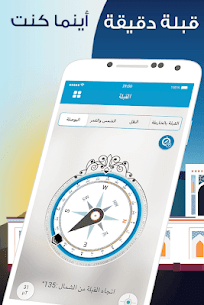 AlMosally – prayer app,qibla,quran,mosques nearby 5
