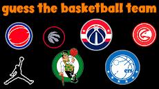 Basketball quiz gamesのおすすめ画像3