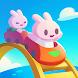 遊園地アイランド - Androidアプリ