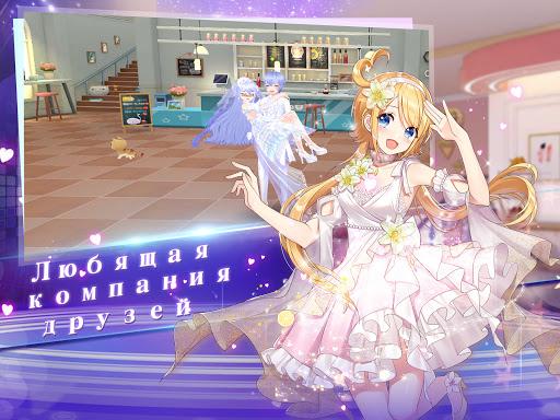 Sweet Dance(RU) 12.0 Screenshots 14