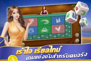 screenshot of 3A Poker Game