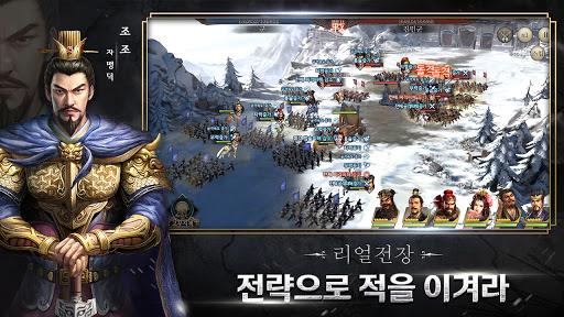 uc0bcuad6duc9c0 uc804ub7b5 1.1.7 screenshots 4