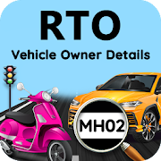 All Vehicle Information - Vehicle Owner Details