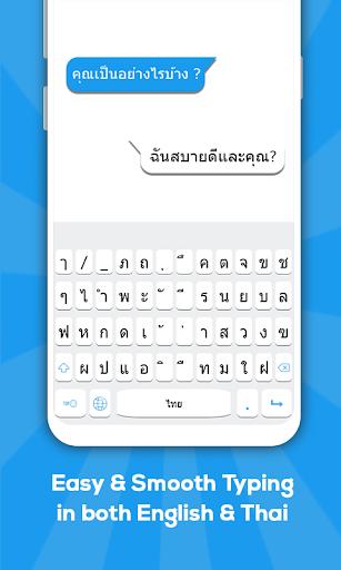 thai keyboard: thai language keyboard screenshot 1