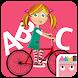 Avokiddo ABC Ride - Androidアプリ
