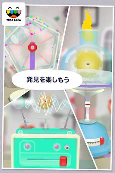 トッカ・ラボ (Toca Lab: Elements)のおすすめ画像5