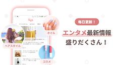 Palfe(パルフェ)-女子が楽しむマンガ・エンタメ情報アプリのおすすめ画像3