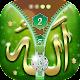 Allah Blocca Schermo - Allah Lock Screen HD per PC Windows