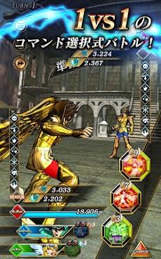 聖闘士星矢 シャイニングソルジャーズのおすすめ画像3