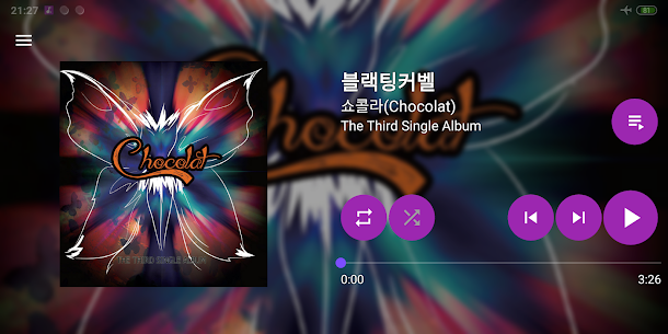 Simple Music Player+ [Paid] APK 5
