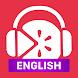 英語リスニングの神: 英会話 勉強 学習〜RedKiwi! 英単語/英文法/英語発音/シャドーイング