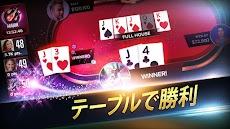 Poker Heat™: テキサス ホールデム ポーカーのおすすめ画像1