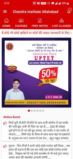 Chandra Institute Allahabad android2mod screenshots 3