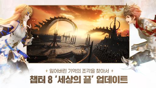 그랑사가  screenshots 1