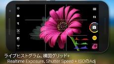 カメラZOOM FX Premiumのおすすめ画像2