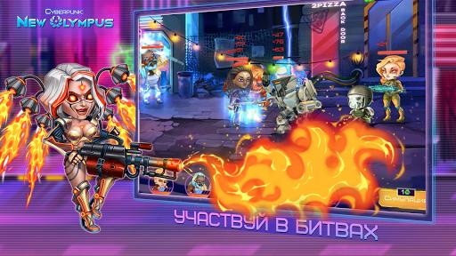 Cyberpunk: New Olympus Idle RPG 5v5 AFK battle 0.23.3 screenshots 1