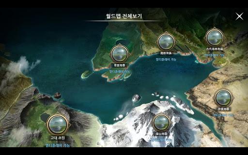 WildBorn u91ceu5883u91cdu751f 0.0.9 screenshots 2