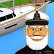 Hafenskipper 2 - Ship Mooring Simulator