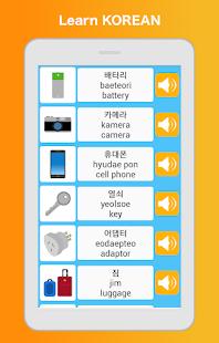 Learn Korean - Language & Grammar Learning screenshots 9