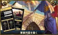 Age of Dynasties: 中世 戦争, 戦略ゲームのおすすめ画像3