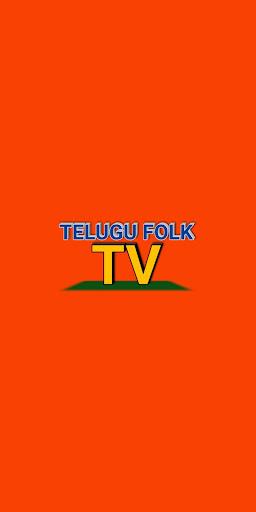 Telugu Folk TV App screenshots 1
