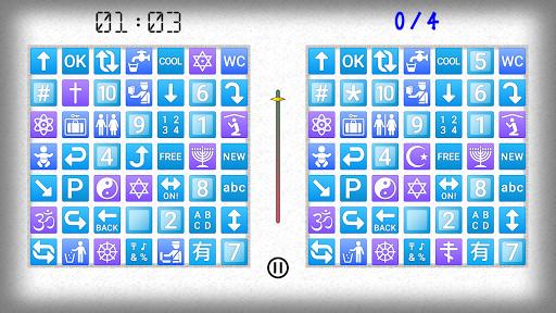 find the difference - emoji screenshot 3