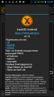 Xash3D FWGS (Old Engine) 0.19.2 Screenshots 3