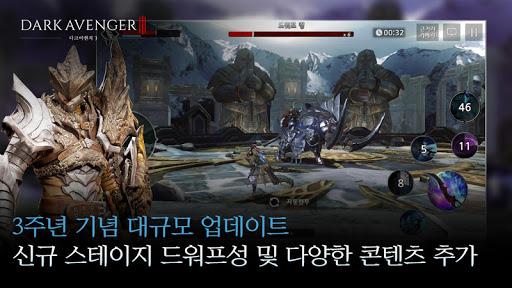 ub2e4ud06cuc5b4ubca4uc8003 screenshots 1