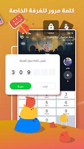 YOHO: تطبيق دردشة صوتية جماعية 6
