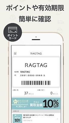 RAGTAG/rt -メンズ・レディース人気ブランド古着の販売・買取・ファッション通販アプリのおすすめ画像5