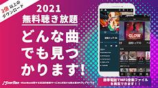 音楽・ポッドキャスト聴き放題アプリ無料♥MixerBox   MP3プレーヤーアプリダウンロードのおすすめ画像1