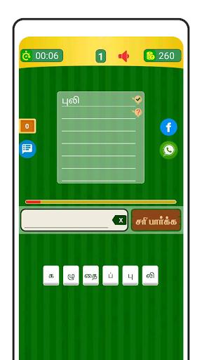 Tamil Word Game - u0b9au0bcau0bb2u0bcdu0bb2u0bbfu0b85u0b9fu0bbf - u0ba4u0baeu0bbfu0bb4u0bcbu0b9fu0bc1 u0bb5u0bbfu0bb3u0bc8u0bafu0bbeu0b9fu0bc1 6.2 screenshots 19